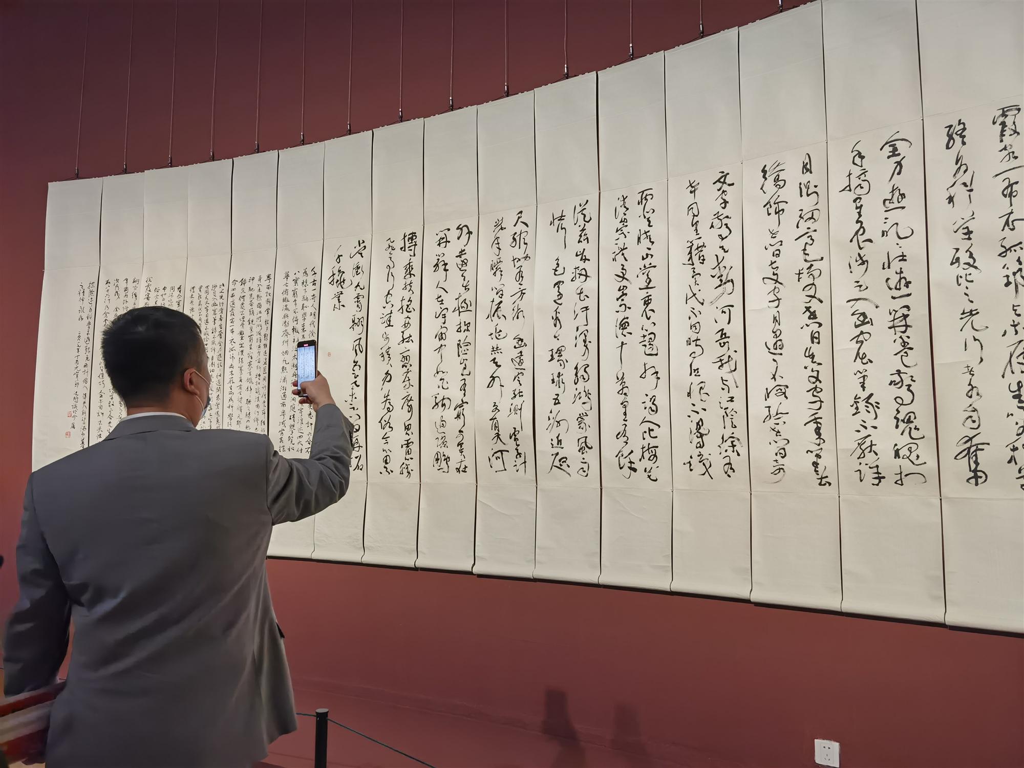"""天悦平台注册""""闻道未迟——沈鹏诗书作品展""""在中国美术馆举办"""