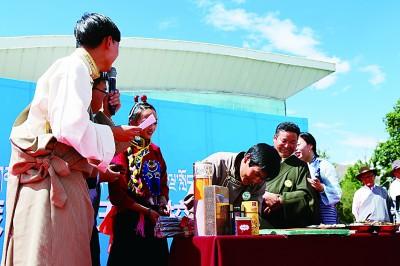 天悦平台注册多彩非遗造福美丽西藏