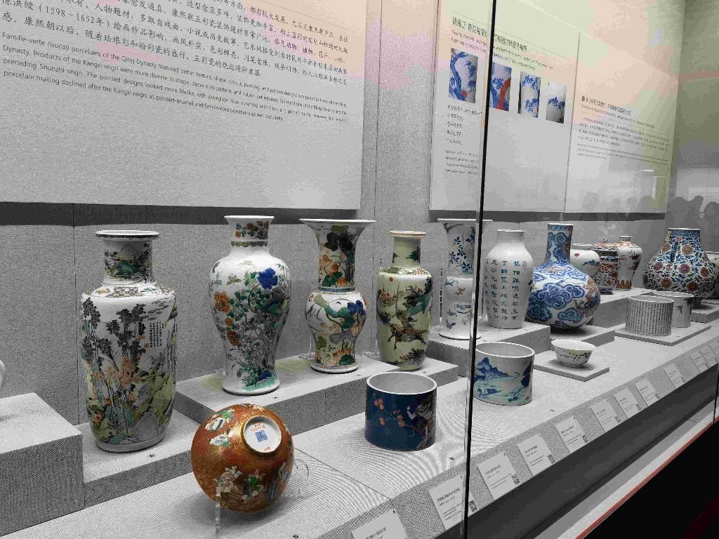 天悦平台注册故宫博物院陶瓷馆在武英殿开馆