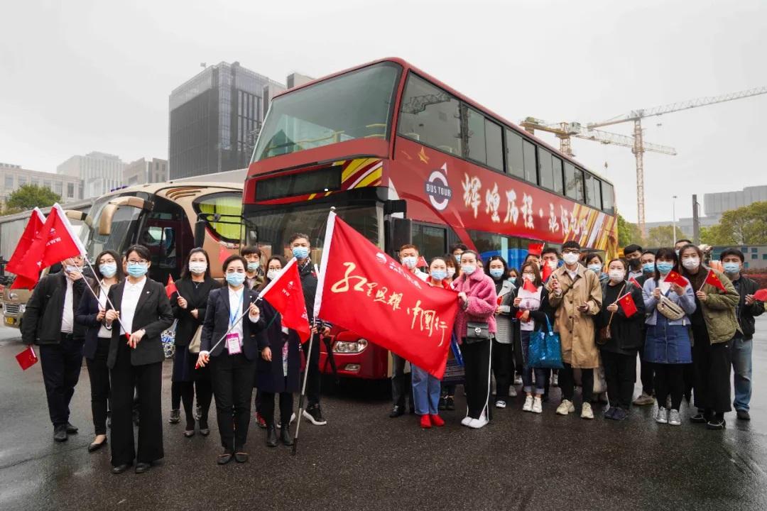 天悦平台登录红色旅游巴士驶入上海首届旅博会