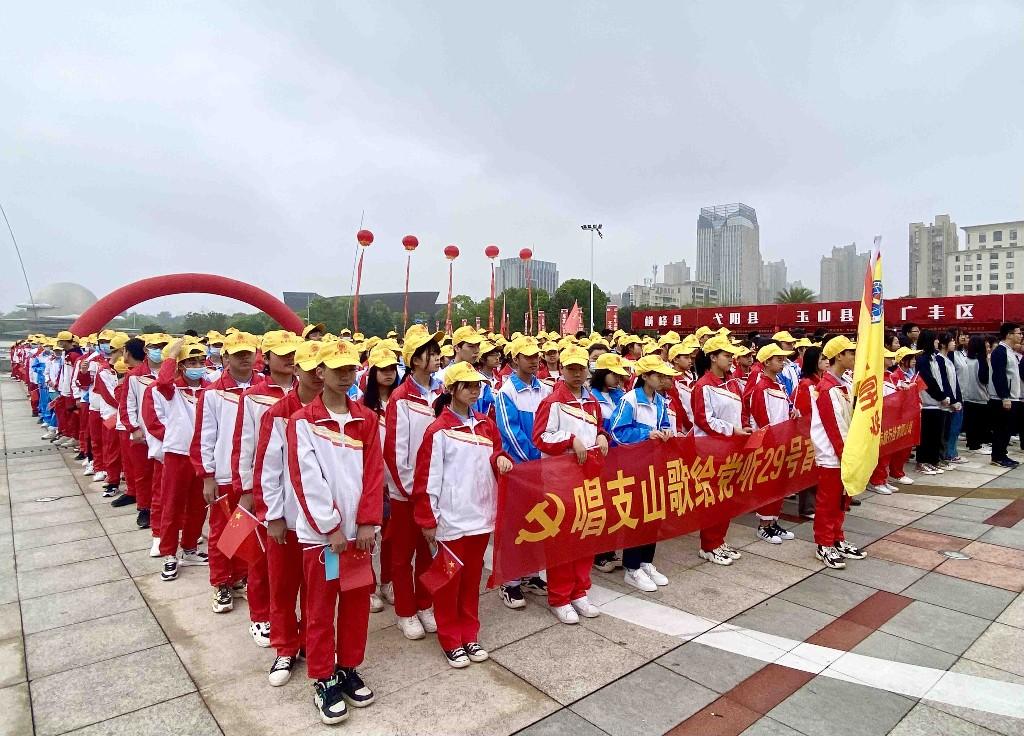 """天悦平台登录江西上饶""""唱支山歌给党听""""红色体验千人首发团启程"""