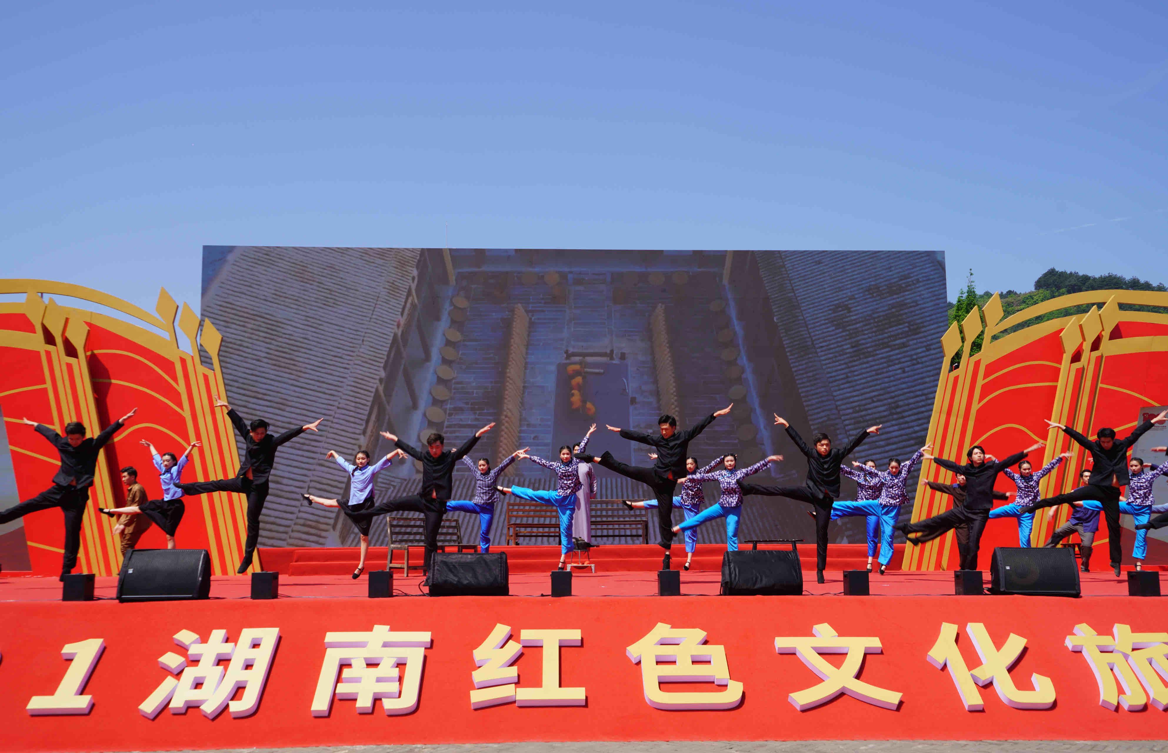 天悦平台登录2021湖南红色文化旅游节启动