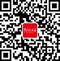 天悦平台登录广东推出红色文旅护照