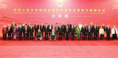 9月29日,中华人民共和国国家勋章和国家荣誉称号颁授仪式在北京人民大会堂金色大厅隆重举行。习近平等党和国家领导人同国家勋章和国家荣誉称号获得者合影。 新华社记者 庞兴雷 摄