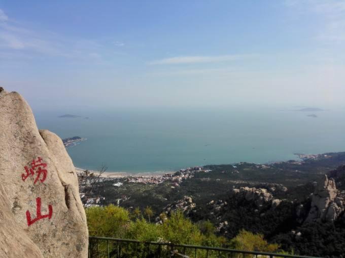 第4名:青岛崂山风景名胜区 崂山,国家aaaaa级旅游景区,位于青岛市