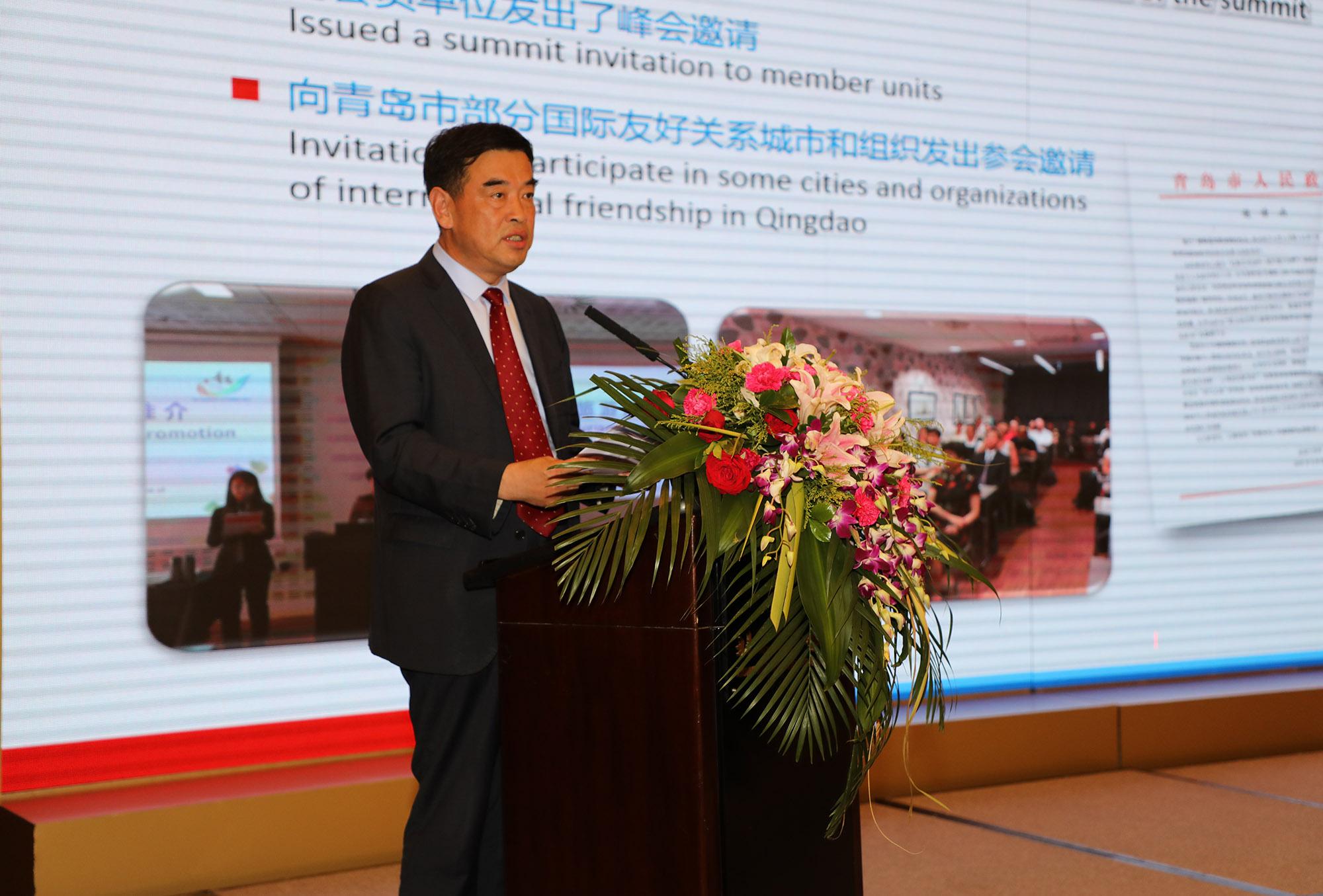 会上,青岛香山旅游峰会青岛组委会副主任,青岛市旅游发展委员会主任