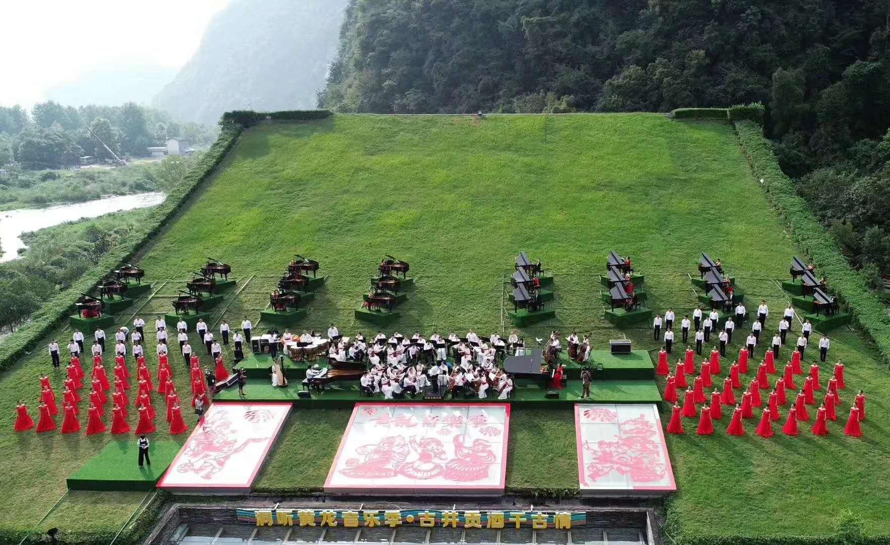 业内人士预计,音乐季期间将吸引10万人前来张家界武陵源风景名胜区