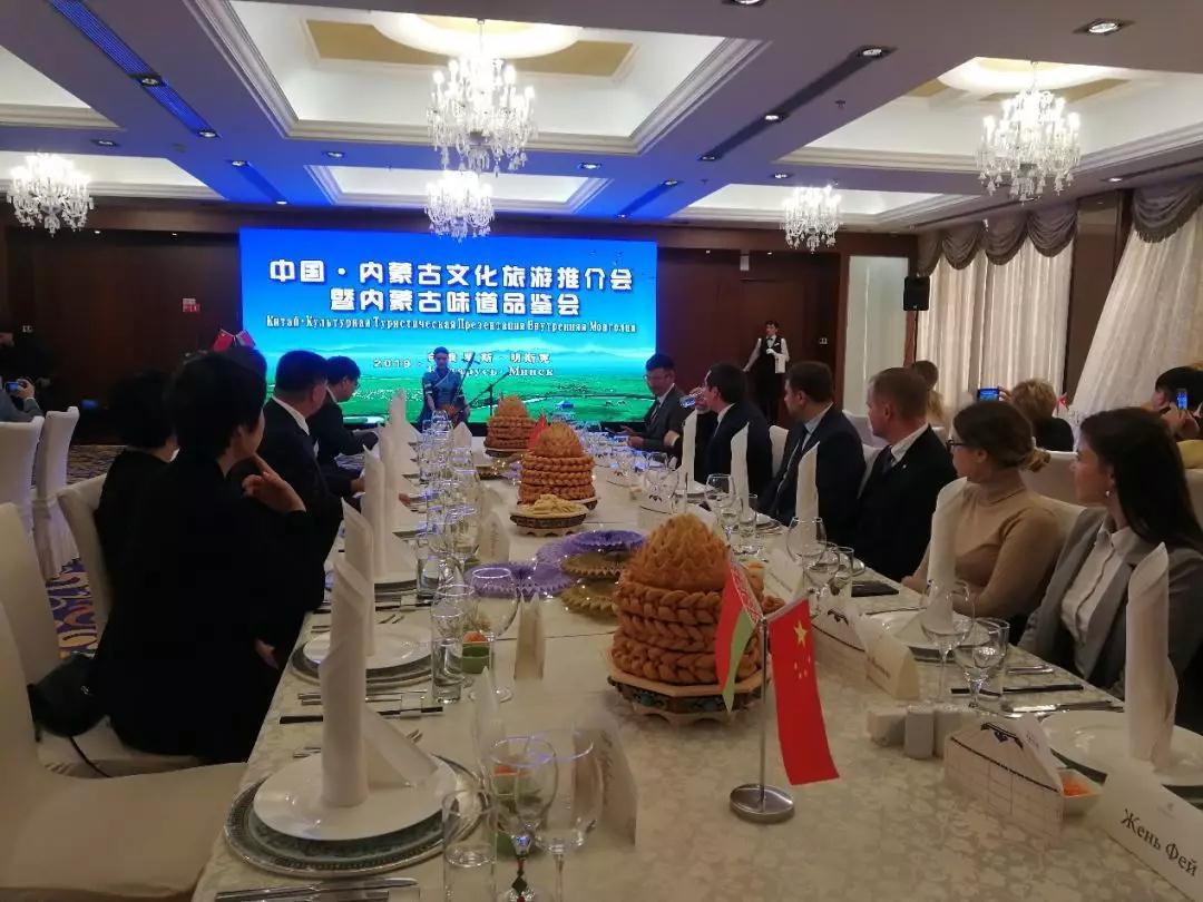 中国内蒙古文化旅游推介会走进白俄罗斯明斯克