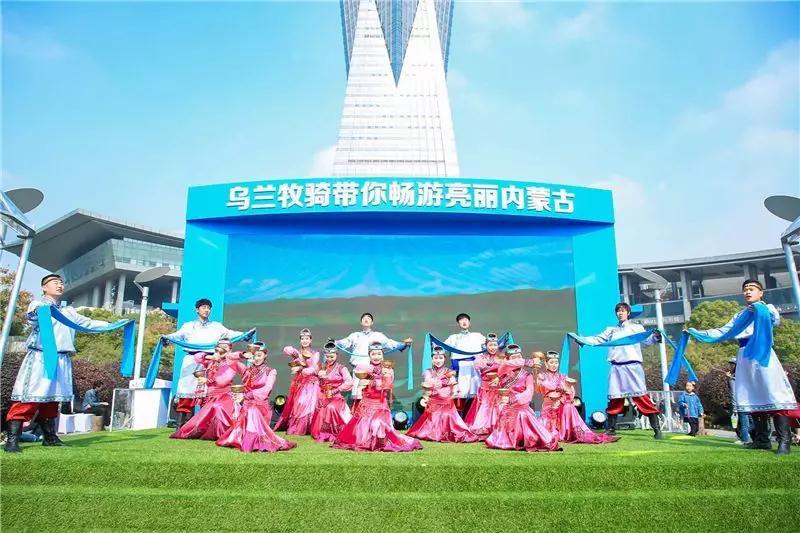 """""""乌兰牧骑带你畅游亮丽内蒙古""""文化旅游创新推介活动在杭州举办"""
