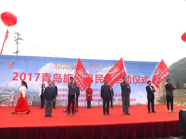 据青岛市旅游发展委主任崔德志介绍,自2014年以来,为让全民共享