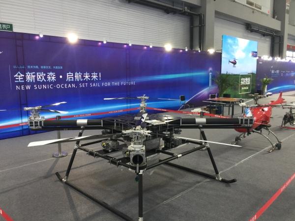图为中国(青岛)国际海洋科技展览会展出的无人机