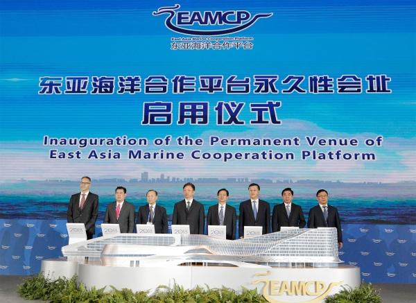 2018东亚海洋合作平台青岛论坛在青岛西海岸新区开幕