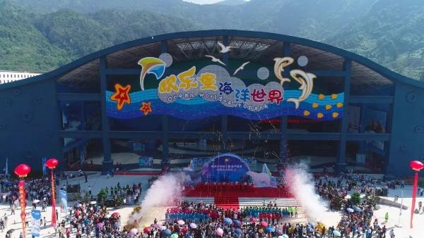 福州永泰欧乐堡海洋世界国庆纳客 引爆海洋旅游热潮