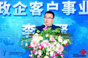 中国-东盟旅游合作_激活旅游大数据价值