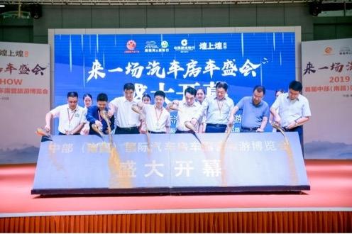 第十届上海国际房车展11月将在沪举办