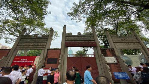 走进改革开放前沿阵地 探寻广东红色印记