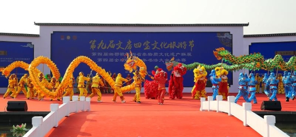 第九届文房四宝文化旅游节在宣城举办